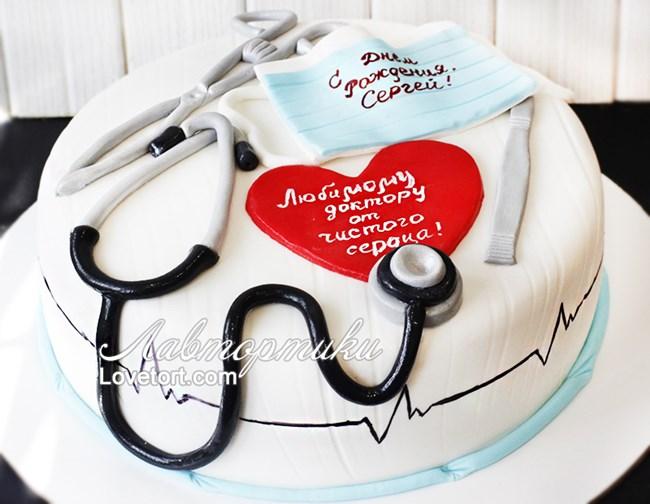 поздравления любимому доктору в день рождения середине