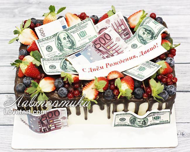 Поздравления с денежным тортом 17
