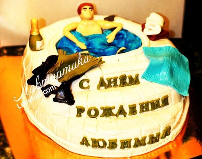 всем нравится торт любимому мужу и папе фото что