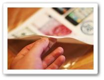 Печать на сахарной бумаге